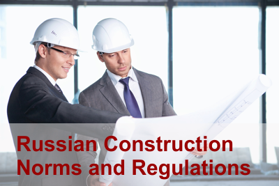 Russian Construction Norms & Regulations
